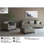 Set Sofa Tamu Retro Vintage